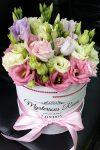 Virágdoboz szellőrózsából